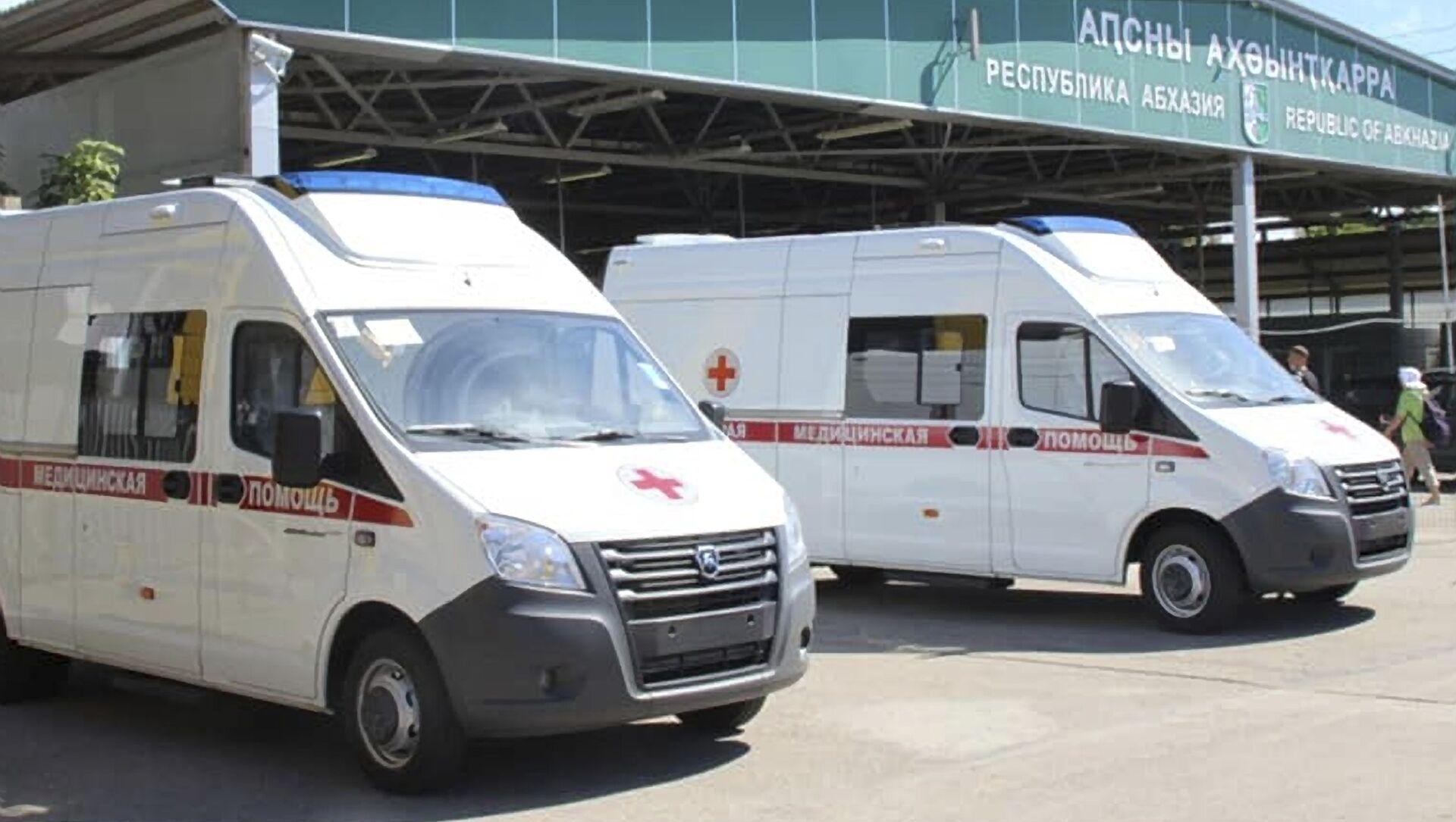 Минздрав Абхазии получил две машины скорой помощи в дар от Чеченской Республики.  - Sputnik Аҧсны, 1920, 05.09.2021