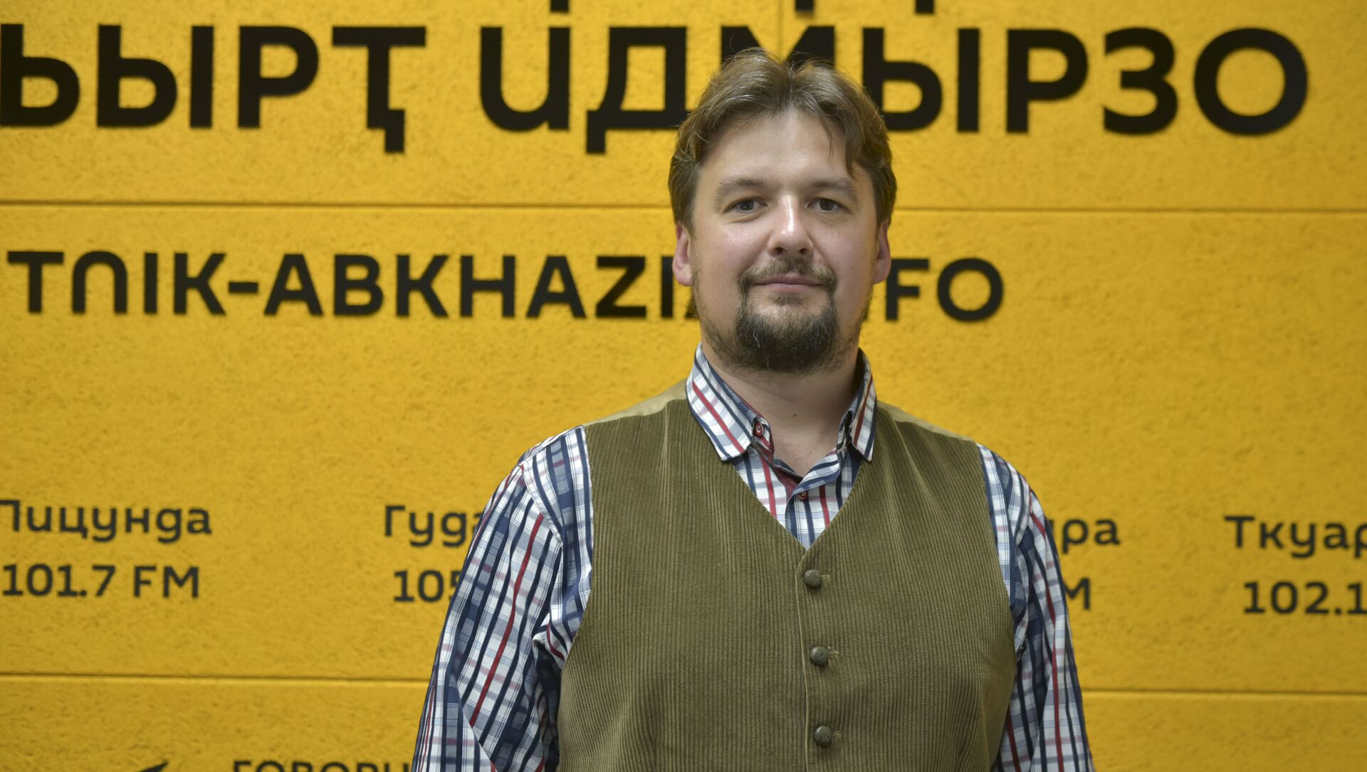 Вячеслав Сейвальд - Sputnik Абхазия, 1920, 06.09.2021