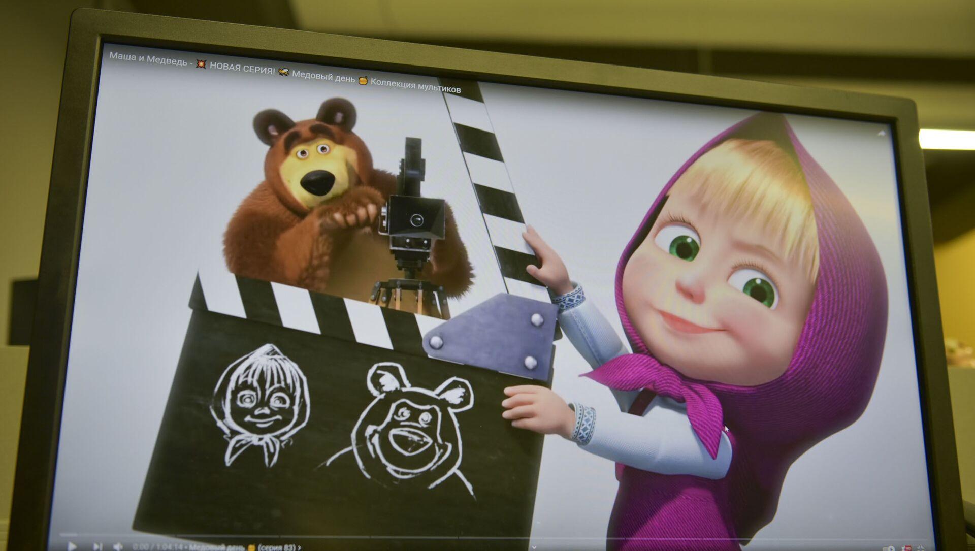 Мультфильм Маша и Медведь  - Sputnik Абхазия, 1920, 06.09.2021