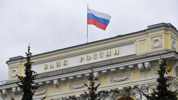 ЦБ сохранил ключевую ставку на уровне 6% годовых - Sputnik Абхазия
