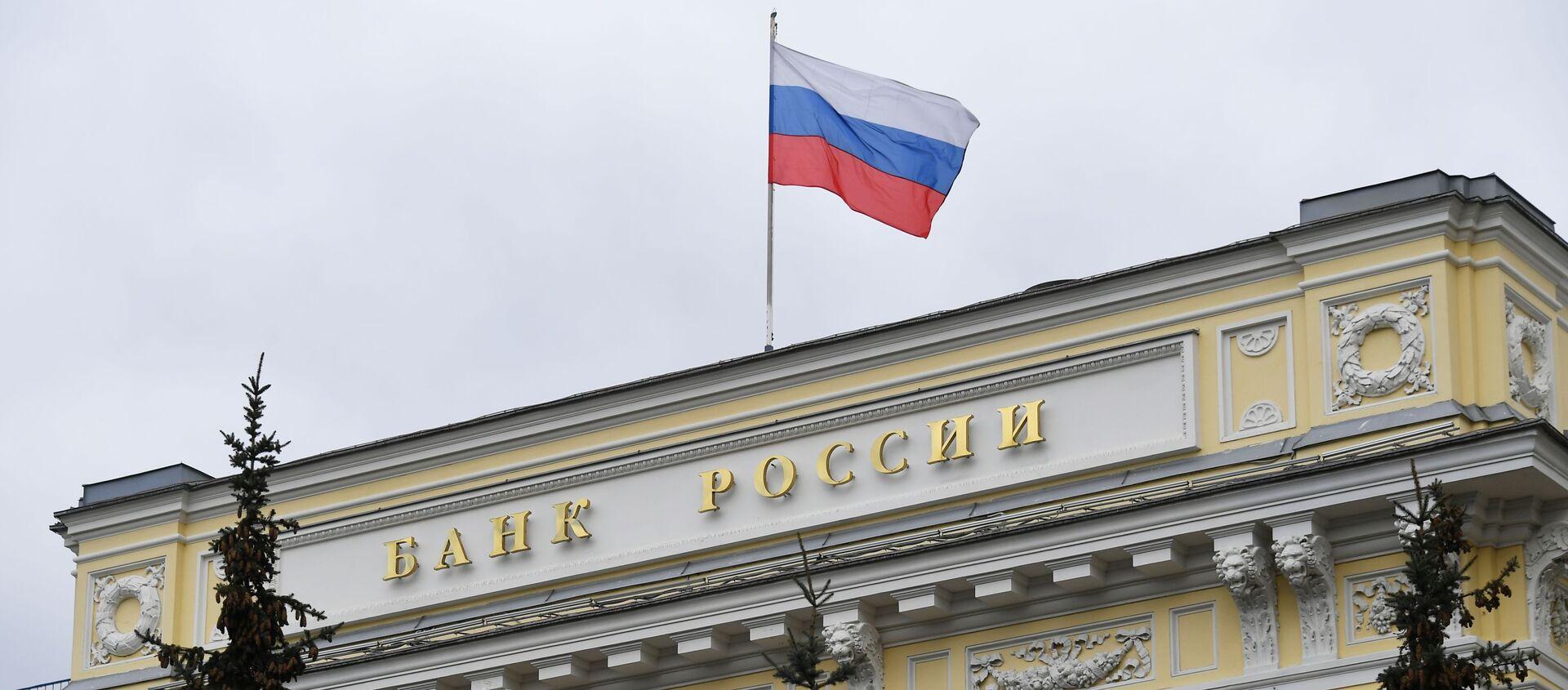 ЦБ сохранил ключевую ставку на уровне 6% годовых - Sputnik Абхазия, 1920, 07.09.2021