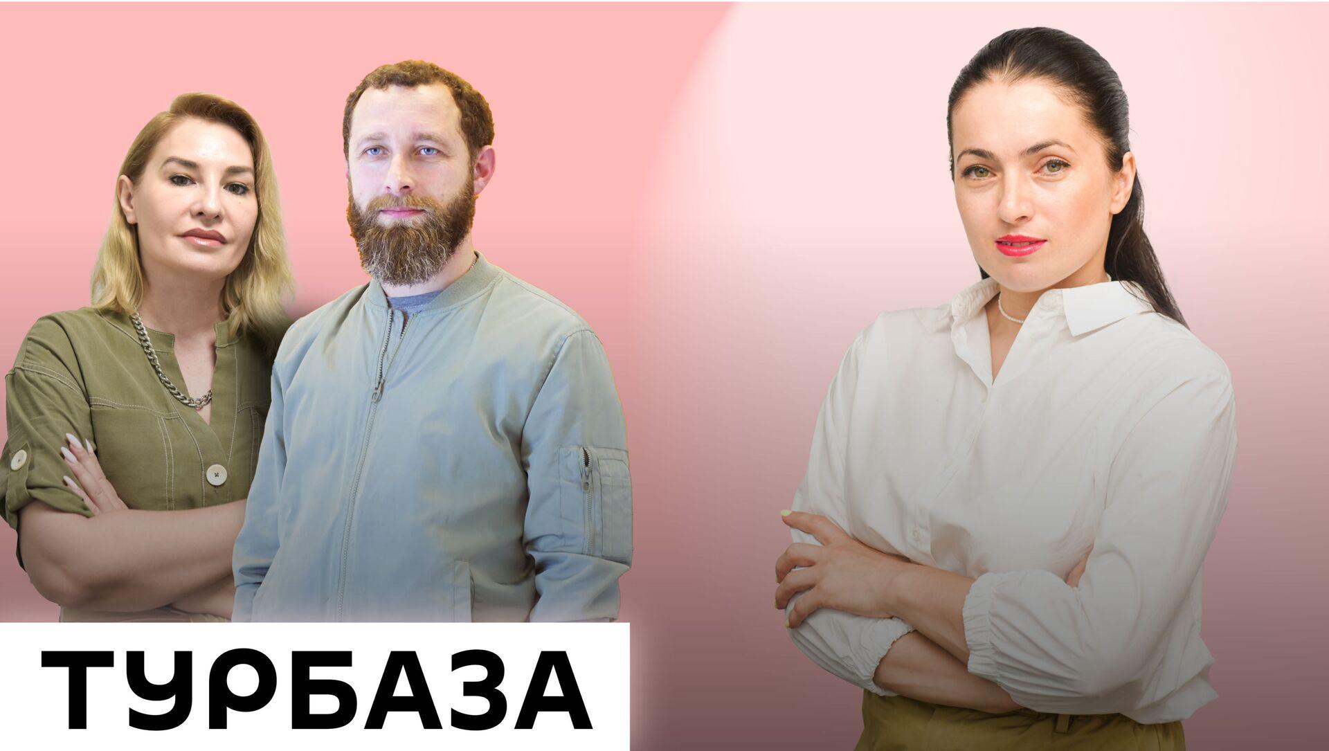 Денис Соломко и Мария Мальцева  - Sputnik Абхазия, 1920, 09.09.2021