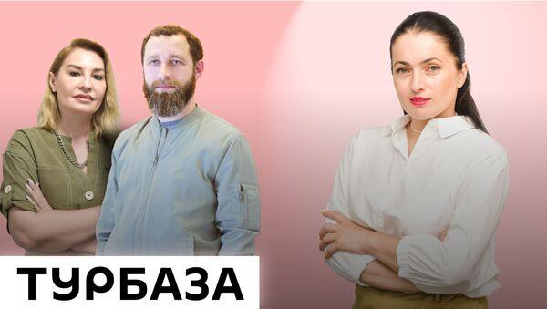 Денис Соломко и Мария Мальцева  - Sputnik Абхазия
