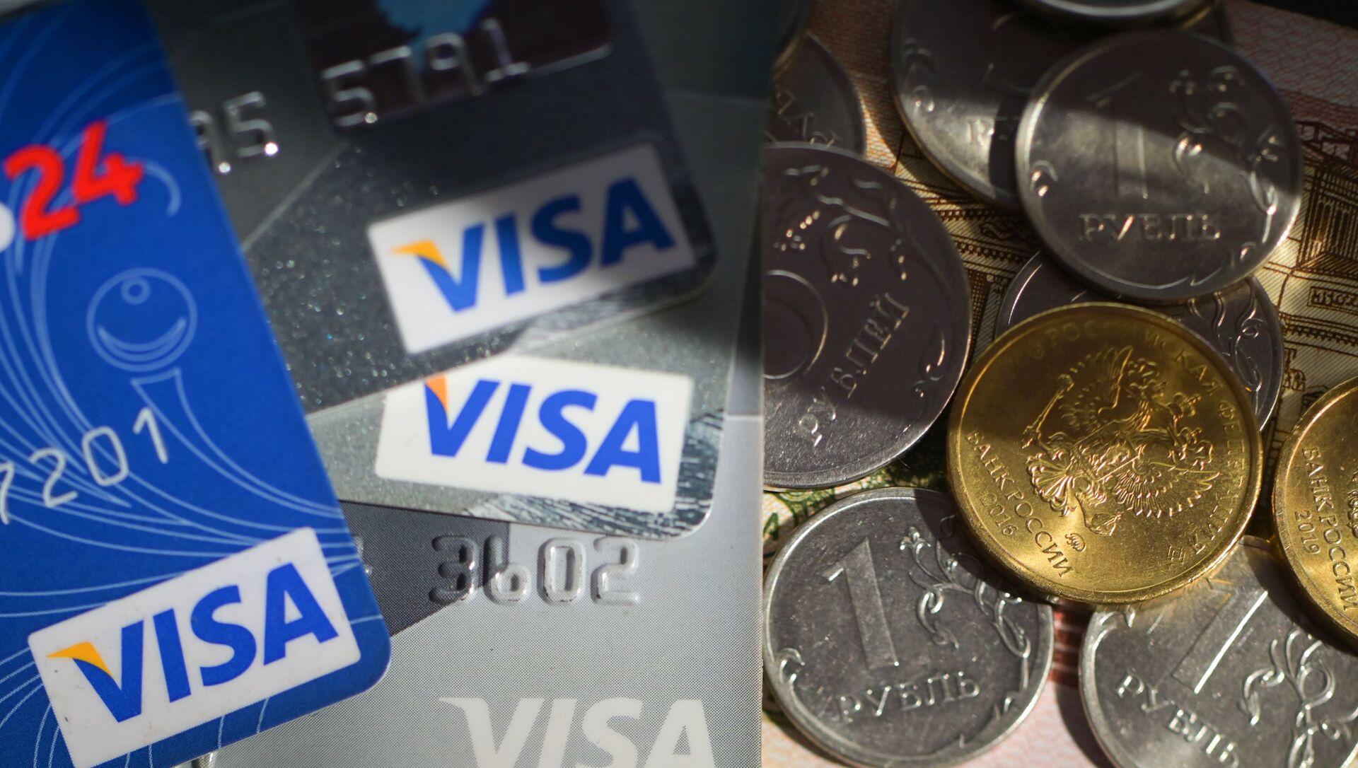 Монеты номиналом 1, 5 и 10 рублей, банковские карты международных платежных систем VISA. - Sputnik Абхазия, 1920, 09.09.2021