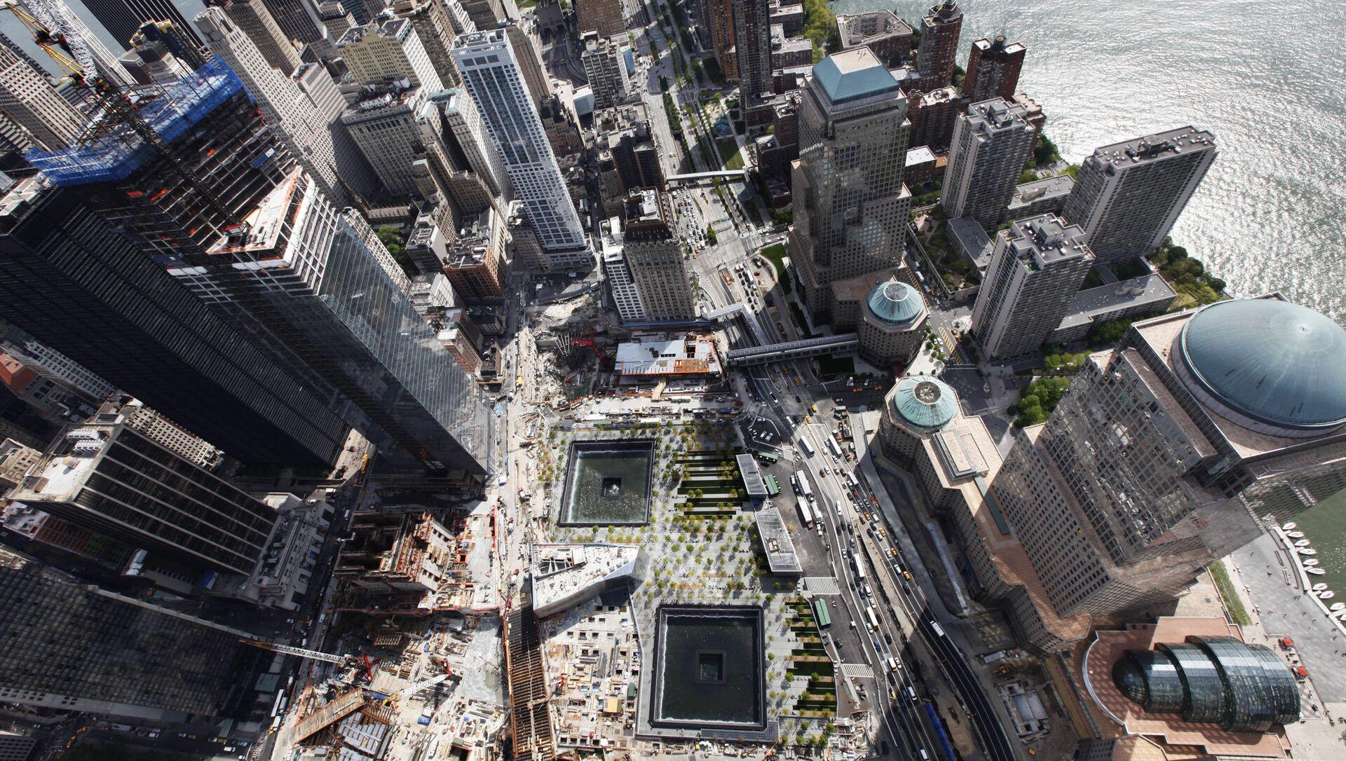 Мемориал 11 сентября можно увидеть из 90-го этажа Всемирного торгового центра в Нью-Йорке - Sputnik Абхазия, 1920, 14.09.2021