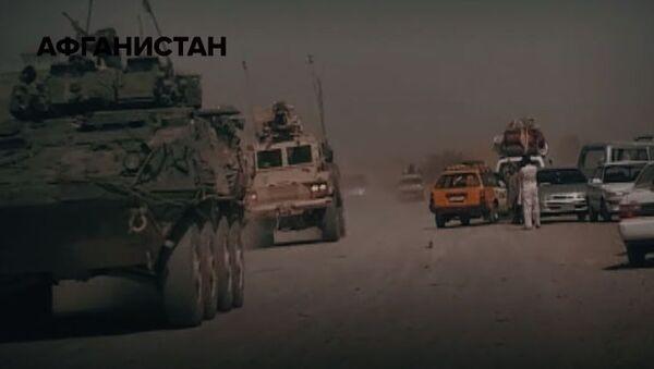 Страх и манипуляция: какие цели преследуют США в «войне с терроризмом» - Sputnik Абхазия