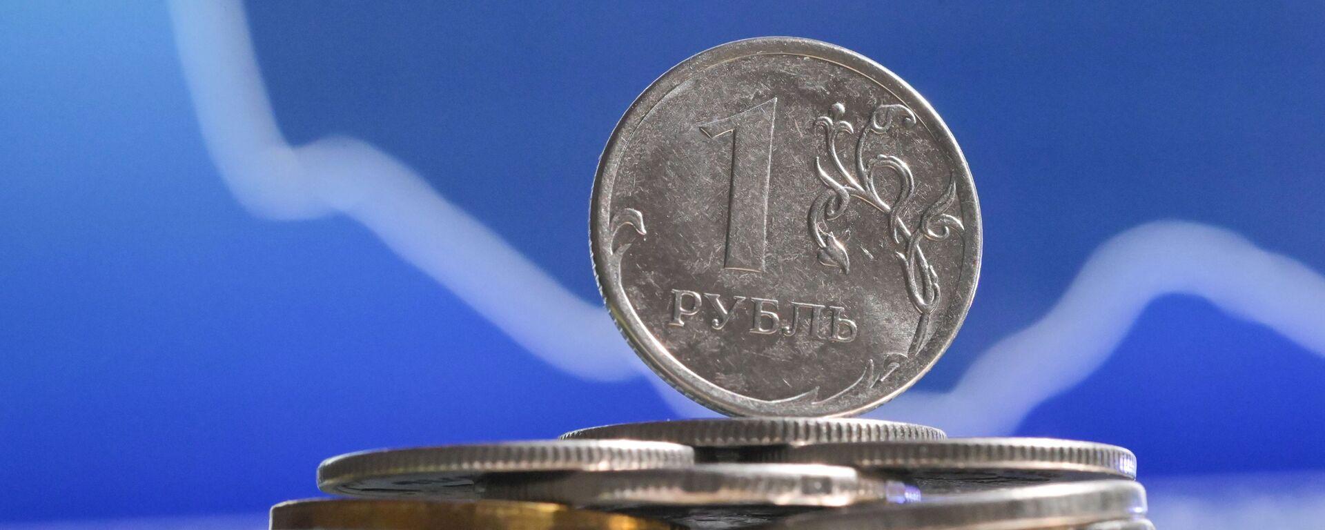 Монеты номиналом один рубль. - Sputnik Аҧсны, 1920, 08.10.2021