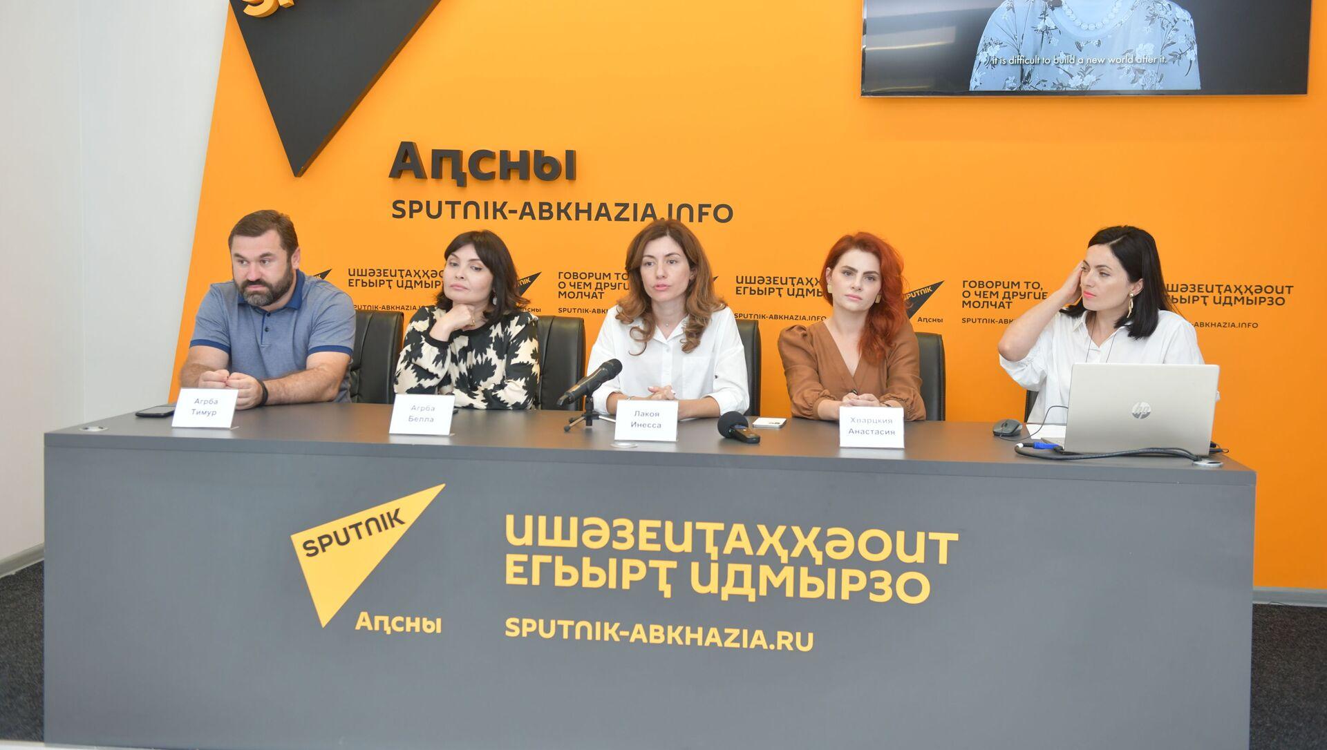 Пресс-конференция посвященная созданию фильма Она - Sputnik Абхазия, 1920, 16.09.2021