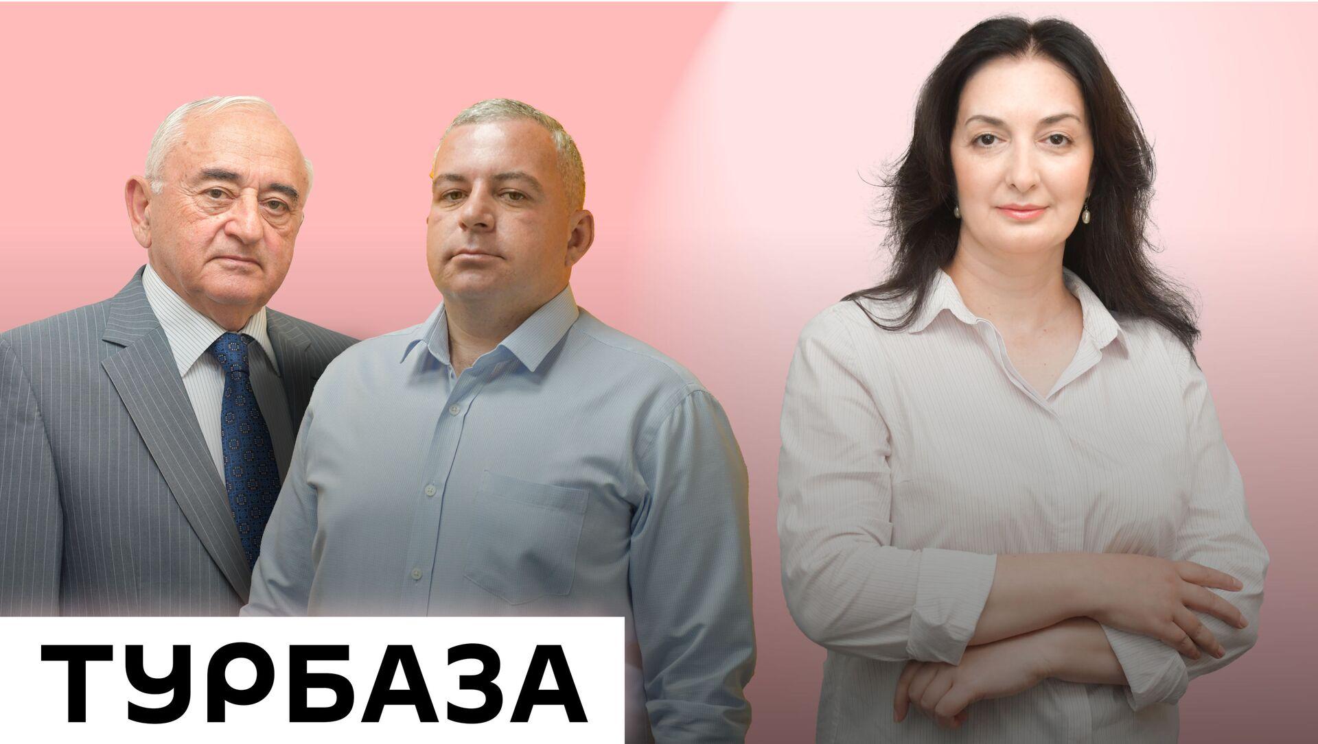 Астамур Барциц и Валерий Аршба - Sputnik Абхазия, 1920, 16.09.2021