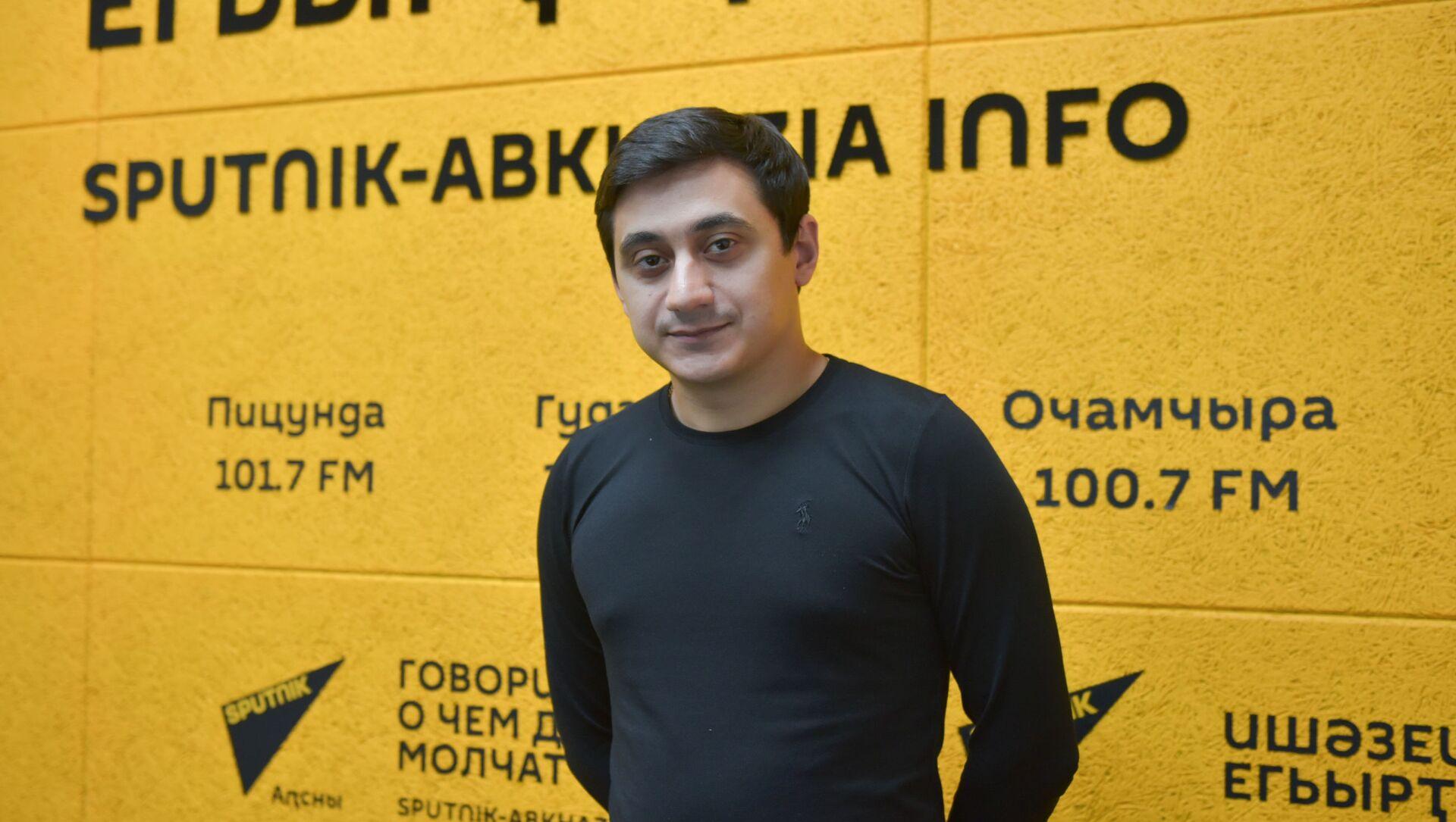 Андрей Кейян - Sputnik Абхазия, 1920, 17.09.2021