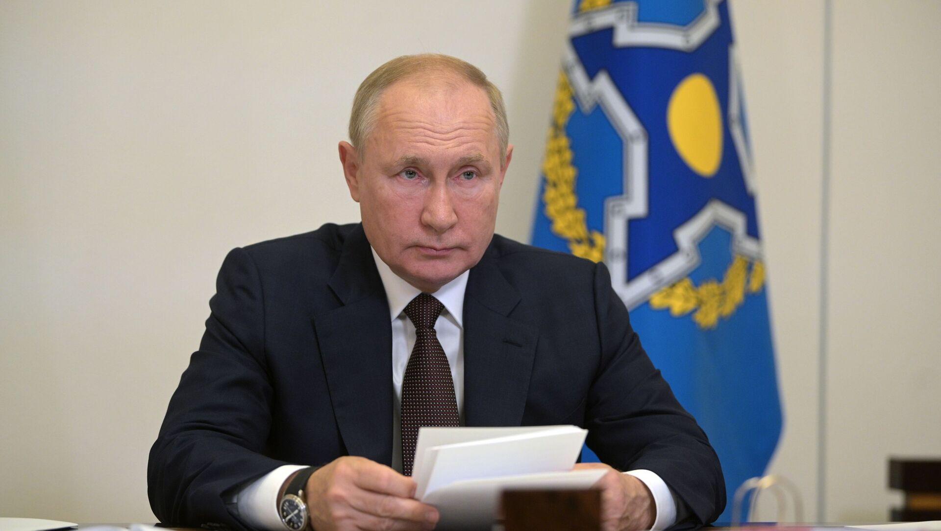 Президент РФ В. Путин по видеосвязи принял участие в заседании лидеров ОДКБ - Sputnik Абхазия, 1920, 17.09.2021