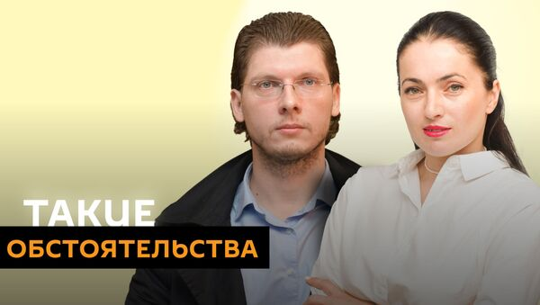 Олег Папаскирия  - Sputnik Абхазия