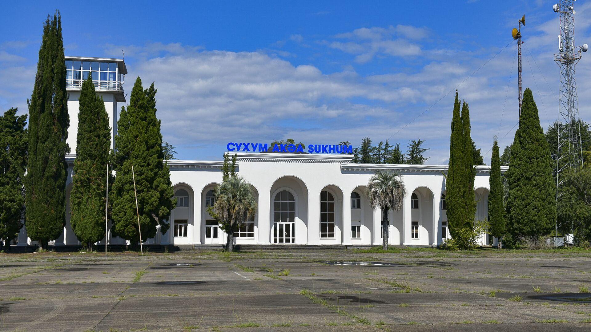 Сухумский аэропорт - Sputnik Аҧсны, 1920, 13.10.2021