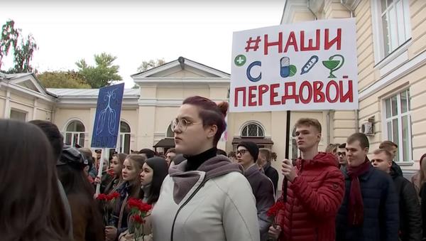 Открытие памятника врачам — борцам с коронавирусом в Москве - Sputnik Абхазия