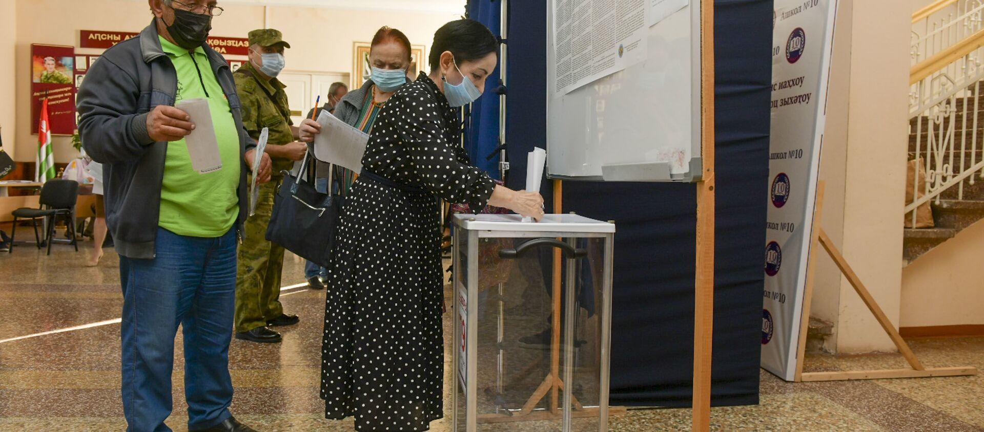 В Абхазии началось голосование на выборах в Госдуму России - Sputnik Абхазия, 1920, 21.09.2021