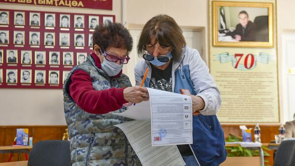 В Абхазии началось голосование на выборах в Госдуму России - Sputnik Абхазия