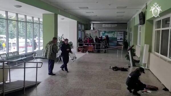 Стрельба в университете в Перми - Sputnik Аҧсны