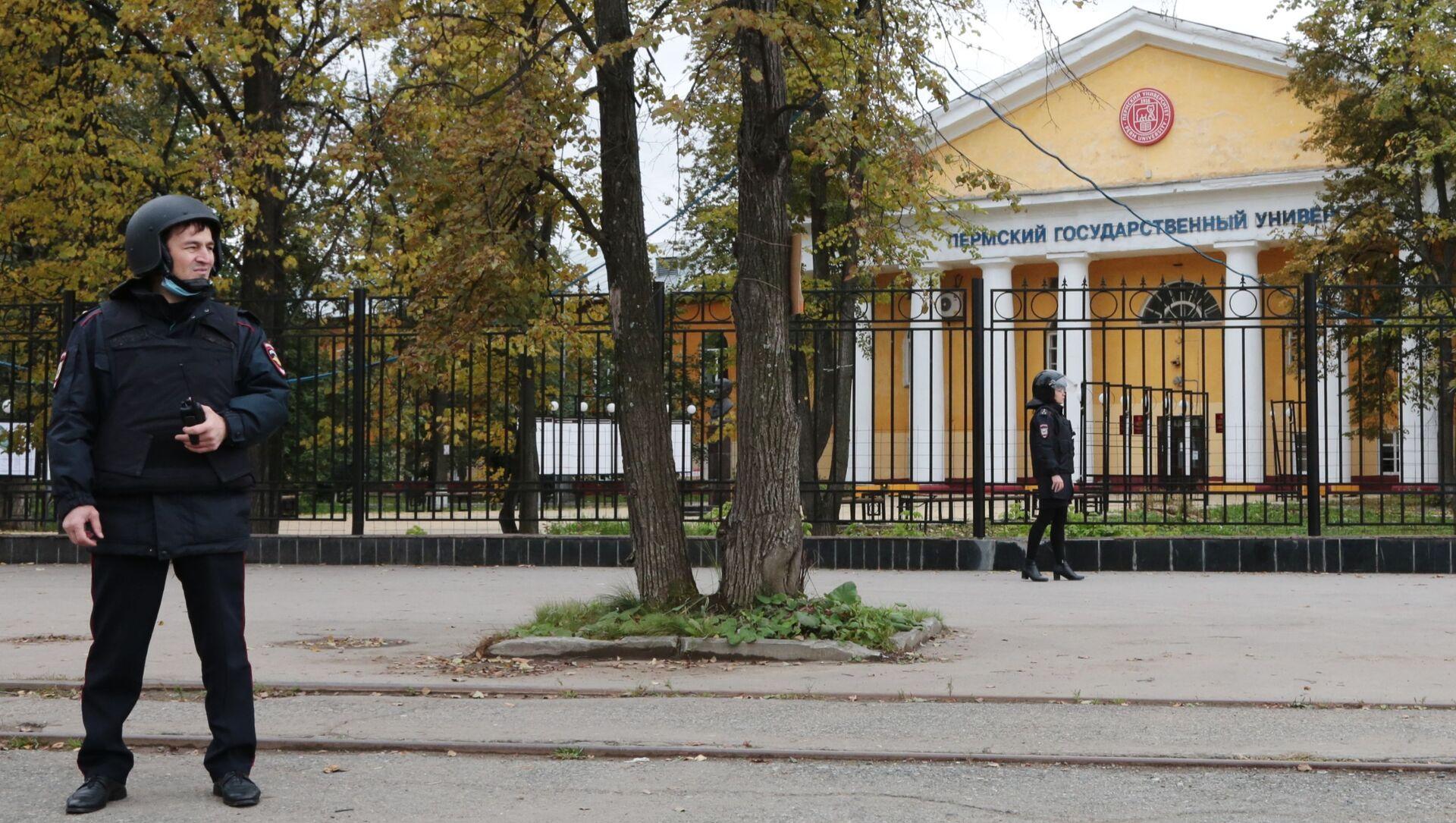 Стрельба в университете в Перми - Sputnik Абхазия, 1920, 20.09.2021