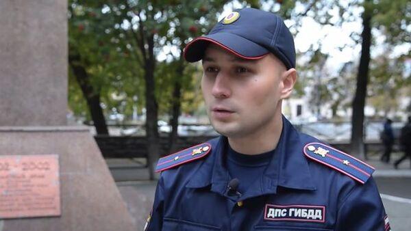 Полицейский рассказал, как ему удалось обезвредить напавшего на университет студента - Sputnik Абхазия