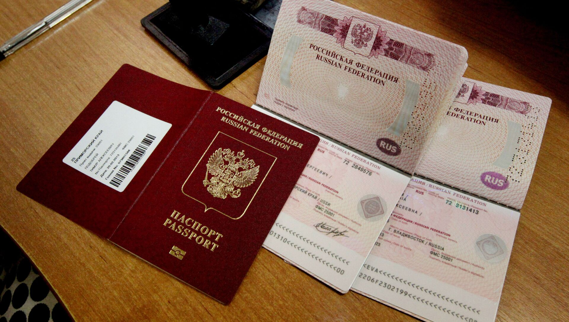 Оформление и выдача биометрических заграничных паспортов - Sputnik Абхазия, 1920, 21.09.2021