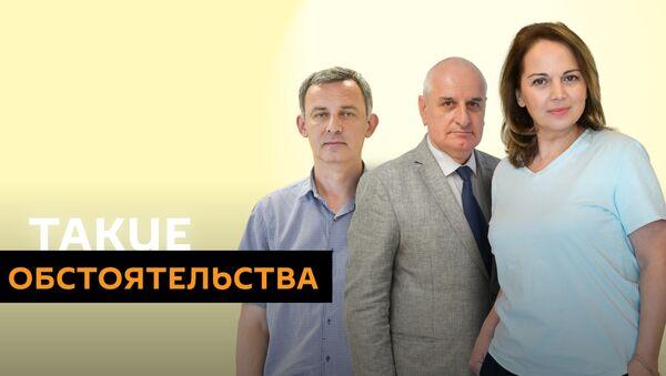 Алхас Джинджолия и Беслан Кубрава - Sputnik Абхазия