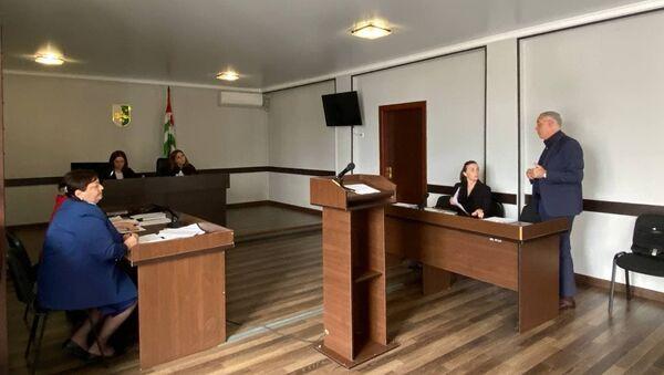 Суд по делу Джемала Гогия - Sputnik Абхазия