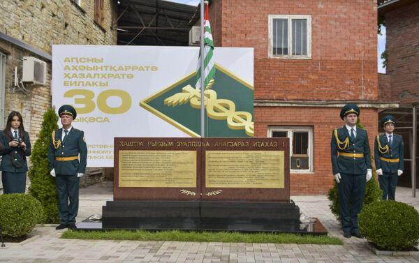 Памятник погибшим сотрудникам открыли в Государственном таможенном комитете - Sputnik Абхазия