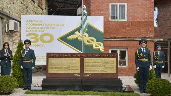 Памятник погибшим сотрудникам открыли в Государственном таможенном комитете - Sputnik Аҧсны