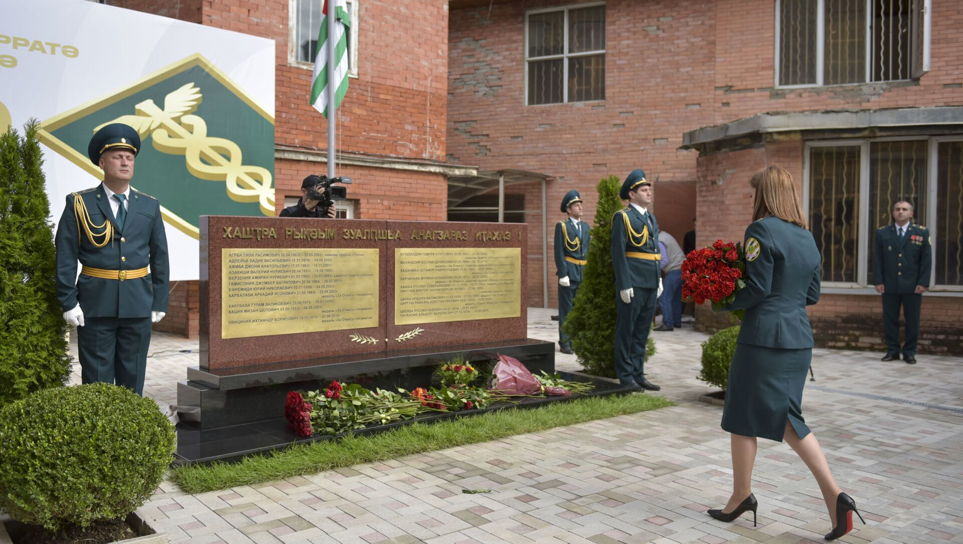 Памятник погибшим сотрудникам открыли в Государственном таможенном комитете - Sputnik Абхазия, 1920, 27.09.2021
