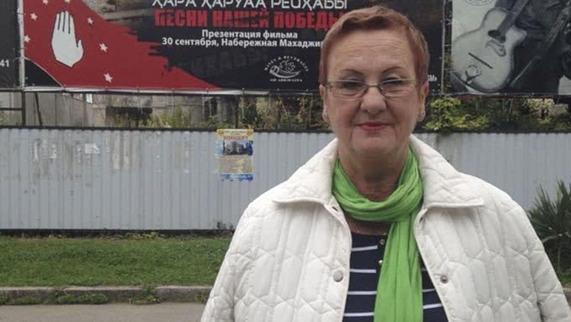Светлана Беклемищева  - Sputnik Абхазия, 1920, 27.09.2021