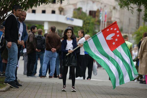 Памятные мероприятия в этот день посетило и молодое поколение.  - Sputnik Абхазия