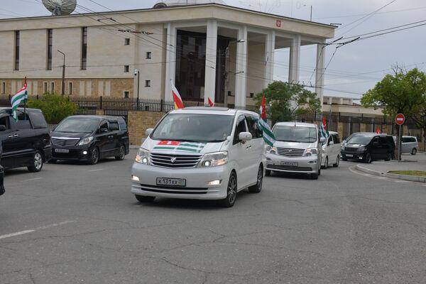 В честь праздника состоялся автомобильный пробег. - Sputnik Абхазия