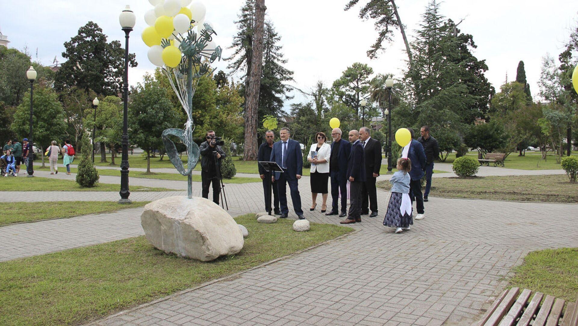 В Сухуме открыли скульптуру символу мира и доброты «Одуванчик» - Sputnik Аҧсны, 1920, 01.10.2021