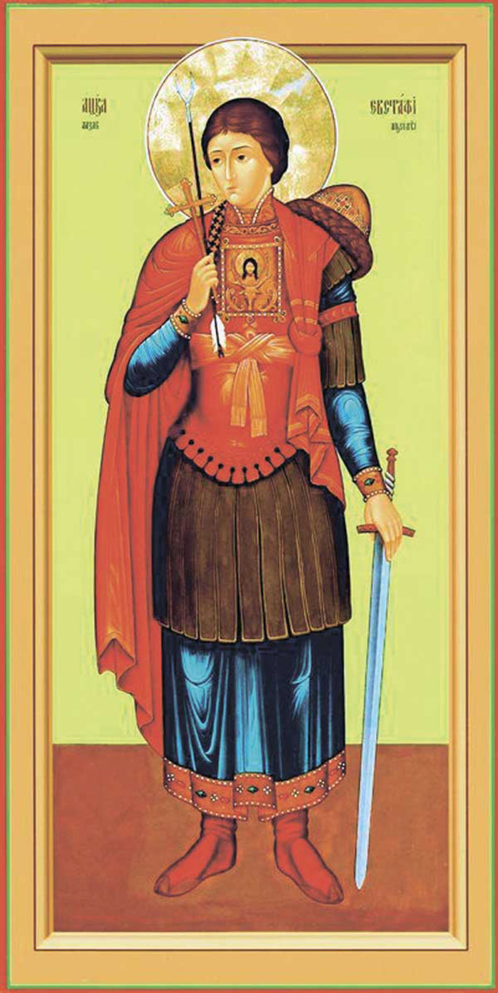Святой мученик Евстафий Апсильский - Sputnik Абхазия, 1920, 12.10.2021
