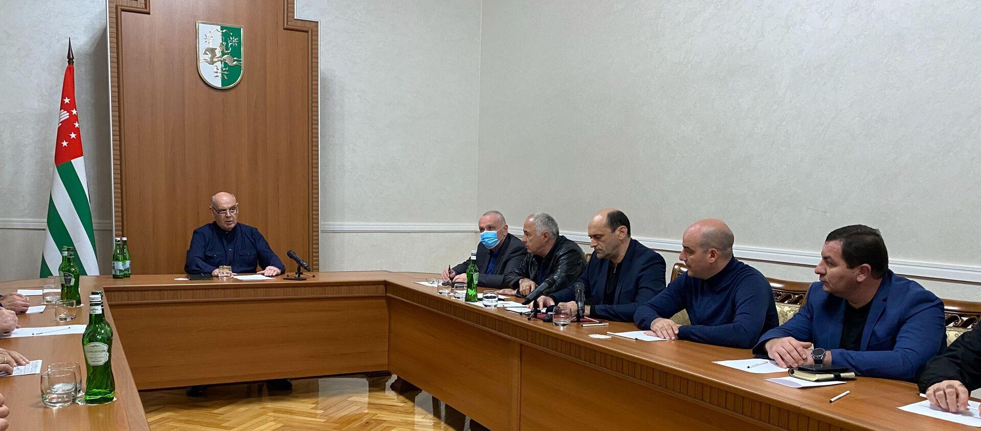 Заседание в администрации президнта  - Sputnik Абхазия, 1920, 03.10.2021