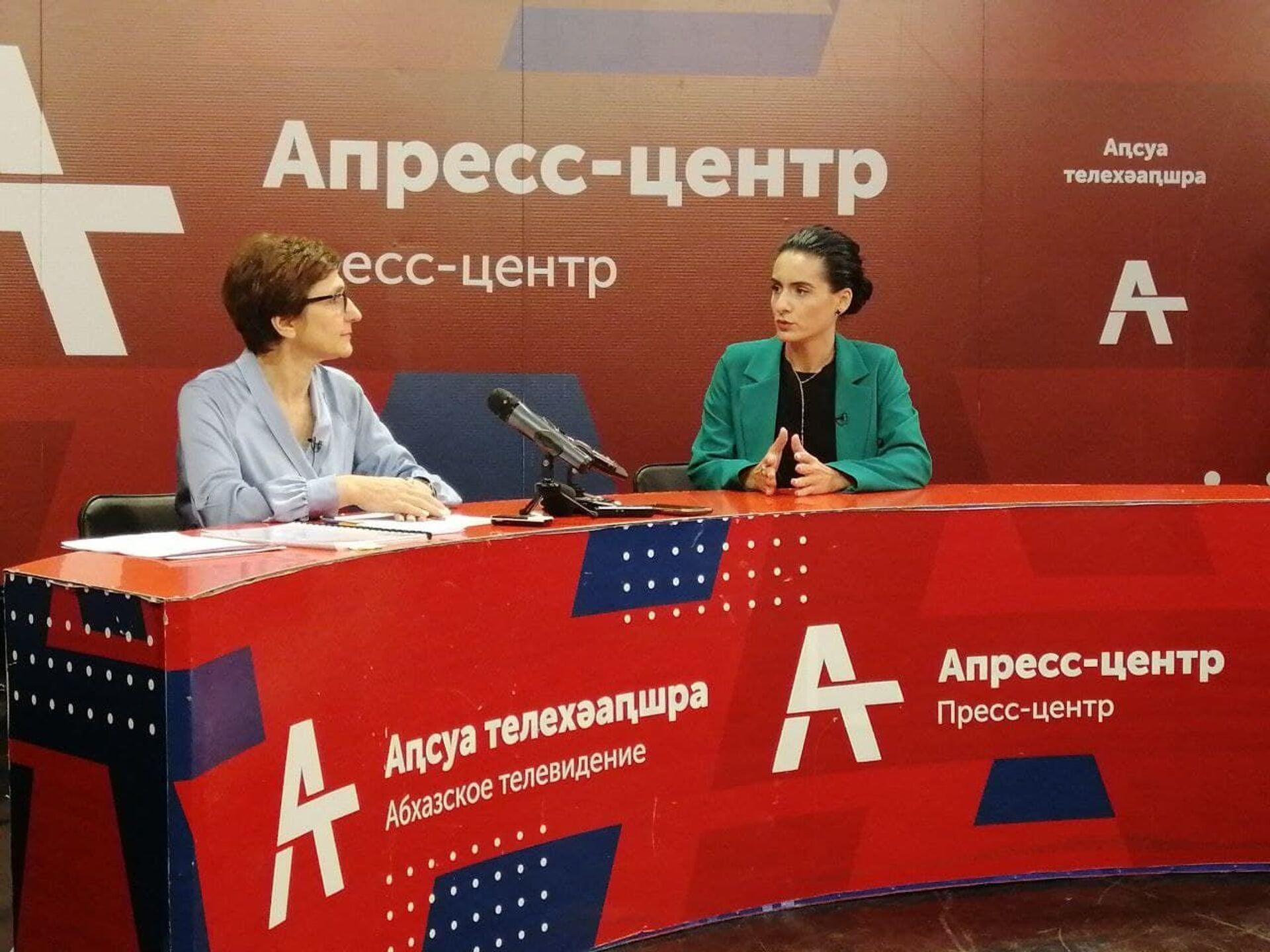 Пресс-конференция уполномоченного по правам человека Абхазии Асиды Шакрыл - Sputnik Абхазия, 1920, 12.10.2021