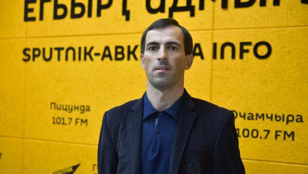 Дмитрий Сабекия  - Sputnik Аҧсны