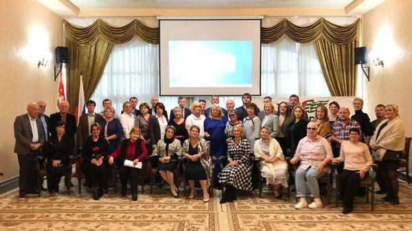КСОРС Абхазии провел II Страновую конференцию русских соотечественников  - Sputnik Аҧсны