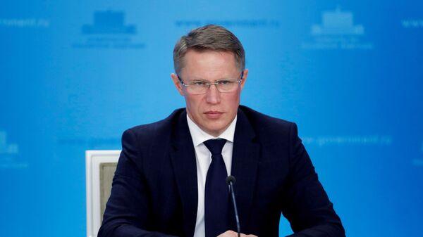Брифинг министра здравоохранения РФ М. Мурашко - Sputnik Аҧсны