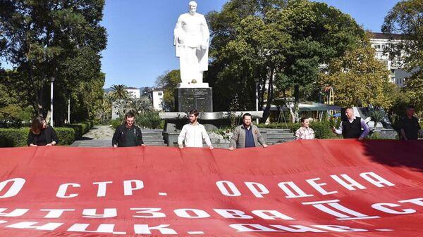 В Абхазии развернули 200 - метровую копию Знамени Победы в ВОВ - Sputnik Абхазия