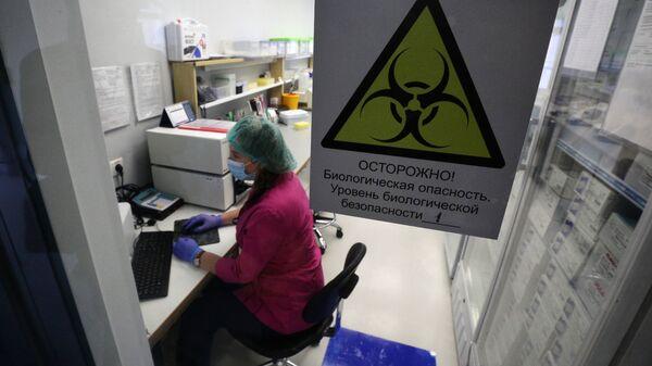 Предприятие Медико-биологический Союз в Новосибирске - Sputnik Абхазия