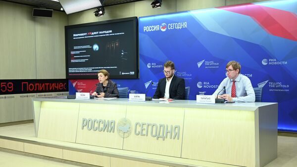 Пресс-конференция о VR-расследовании: Преступления главных нацистов Рейха против человечества  - Sputnik Абхазия