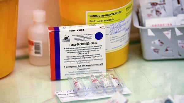 Вакцинация от COVID-19 в ЦУМе  - Sputnik Абхазия