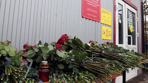Траур по погибшим в результате стрельбы в Пермском университете - Sputnik Абхазия