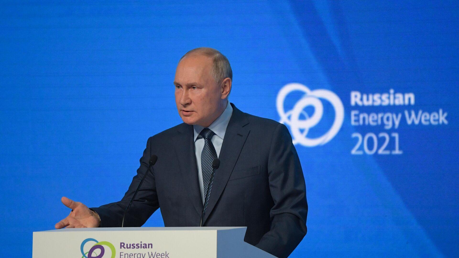 Президент РФ В. Путин принял участие в пленарном заседании форума Российская энергетическая неделя - Sputnik Абхазия, 1920, 14.10.2021