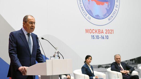 VII Всемирный конгресс российских соотечественников, проживающих за рубежом - Sputnik Абхазия