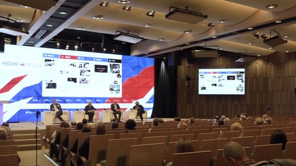 Как продвинуть видео в соцсетях: SputnikPro поделился секретами с соотечественниками за рубежом - Sputnik Абхазия