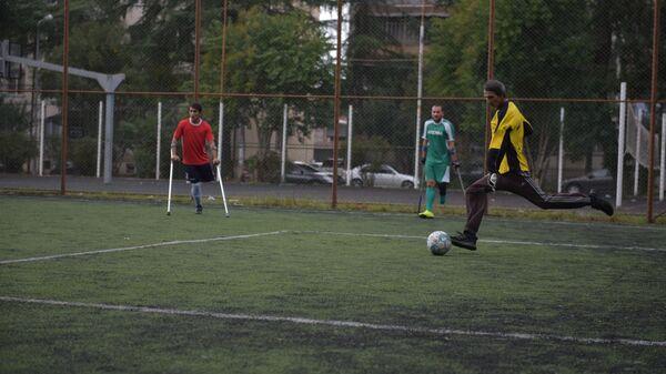 Футбольный турнир среди инвалидов-ампутантов в Сухуме - Sputnik Абхазия