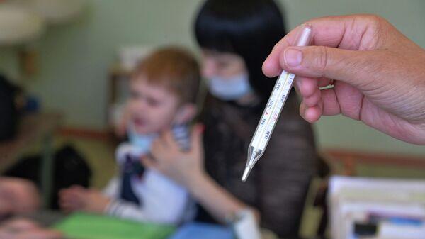 Сезонный рост заболеваемости гриппом и ОРВИ в России - Sputnik Абхазия