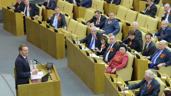 Пленарное заседание Госдумы РФ - Sputnik Абхазия